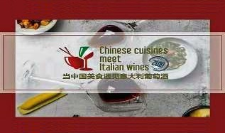 """CHINESE CUISINES MEET ITALIAN WINES"": ONLINE LA PRIMA GUIDA"
