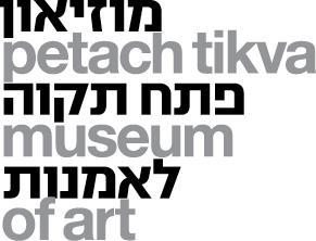 EMOZIONI ARTIFICIALI IN ISRAELE CON L'INSTALLAZIONE INTERATTIVA DI FABIO LATTANZI ANTINORI