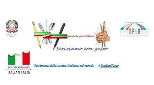 """SCRIVIAMO CON GUSTO: IL CONCORSO DEL CONSOLATO A MOSCA PER LA """"SETTIMANA DELLA CUCINA ITALIANA"""""""