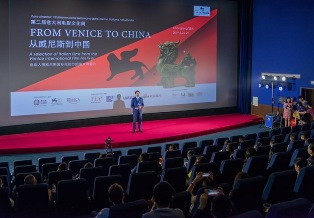 "INAUGURATA A CHONGQING ""FARE CINEMA: FROM VENICE TO CHINA - II SETTIMANA DEL CINEMA ITALIANO NEL MONDO"""