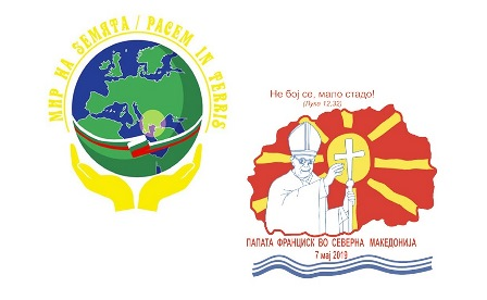 PAPA FRANCESCO IN BULGARIA E MACEDONIA