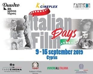 """GLI """"ITALIAN FILM DAYS"""" TORNANO A CIPRO"""