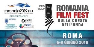 """""""SULLA CRESTA DELL'ONDA"""": IX EDIZIONE DI PROCULT - ROMANIA FILM FEST"""