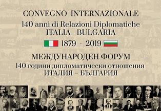 140 ANNI DI RELAZIONI DIPLOMATICHE TRA ITALIA E BULGARIA: CONVEGNO INTERNAZIONALE DOMANI A SOFIA