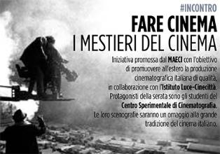 FARE CINEMA: AL MACRO DI ROMA LA PRESENTAZIONE DELLA SECONDA EDIZIONE