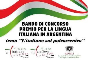 """""""L'ITALIANO SUL PALCOSCENICO"""": ULTIMI GIORNI PER ISCRIVERSI AL CONCORSO PER LA LINGUA ITALIANA IN ARGENTINA"""