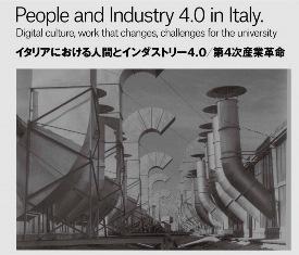 """""""UOMINI E INDUSTRIA 4.0. IN ITALIA"""": TATIANA MAZALI AD OSAKA CON L'IIC"""