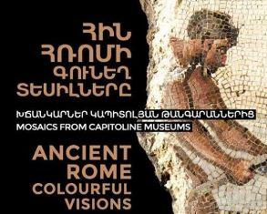 ARMENIA: ANTICHI MOSAICI ROMANI IN MOSTRA A JEREVAN