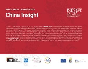 LA PUGLIA OSPITA CHINA INSIGHT 2019: A CONFRONTO GLI OPERATORI DEL CINEMA CINESE E ITALIANO/ SIGLATO PROTOCOLLO D