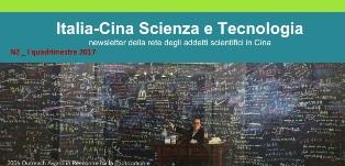 NEWSLETTER DEGLI ADDETTI SCIENTIFICI IN CINA: ONLINE IL NUOVO NUMERO