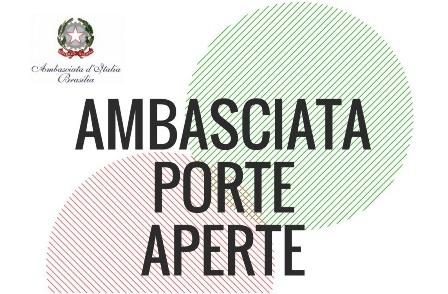 AMBASCIATA PORTE APERTE: MOSTRE E NON SOLO A BRASILIA
