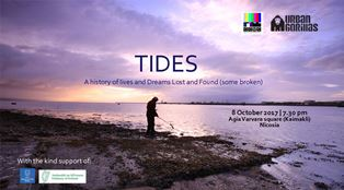 """TIDES, A HISTORY OF LIVES AND DREAMS LOST AND FOUND (SOME OF THEM BROKEN)"": IL DOCUMENTARIO DI ALESSANDRO NEGRINI A NICOSIA"