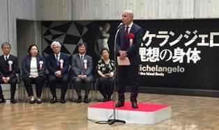 MICHELANGELO AND THE IDEAL BODY: L'AMBASCIATORE STARACE INAUGURA LA MOSTRA A TOKYO