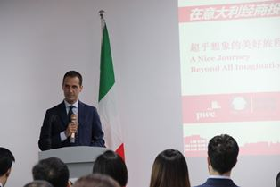 DOING BUSINESS AND INVESTMENT IN ITALY: SEMINARIO AL CONSOLATO GENERALE A CHONGQING