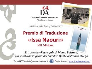 """PREMIO DI TRADUZIONE """"ISSA NAOURI"""": LA DANTE DI AMMAN LANCIA L'8^ EDIZIONE"""