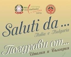CARTOLINE DALL'ITALIA IN BULGARIA: FA TAPPA A STARA ZAGORA LA MOSTRA PROMOSSA DALL'IIC DI SOFIA