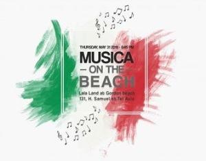 """""""MUSICA ON THE BEACH"""": IL MIGLIOR JAZZ ITALIANO A TEL AVIV"""