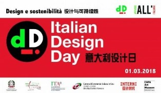 ITALIAN DESIGN DAY/ MASSIMO ROJ A PECHINO
