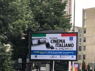 """""""FARE CINEMA"""": RASSEGNA DI FILM ITALIANI ANCHE A SKOPJE"""