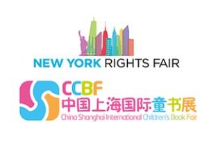 BCBF 2018: BOLOGNAFIERE SBARCA A NEW YORK E SHANGHAI