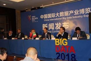 L'ITALIA AL BIG DATA EXPO 2018 DI GUYANG CON IL CONSOLATO GENERALE A CHONGQING