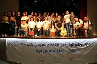 L'AICS IN TUNISIA CONTRO L'ABBANDONO SCOLASTICO: IL TEATRO DIVENTA LUOGO DI SVILUPPO SOCIALE