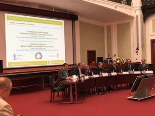 A MOSCA L'ASSEMBLEA GENERALE DEI SOCI E CONVEGNO PUBBLICO DELLA CAMERA DI COMMERCIO ITALO-RUSSA