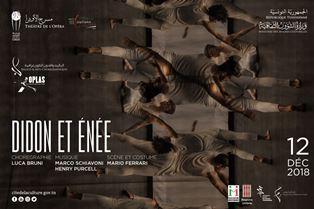 """""""DIDONE ED ENEA"""": A TUNISI UN PROGETTO DI SPERIMENTAZIONE E CONTAMINAZIONE ARTISTICA"""