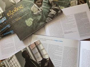 EXODOS: LA REGIONE PIEMONTE PREMIA I FOTOGRAFI E I REGISTI DELLA MOSTRA