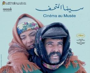 CINÉMA AU MUSÉE: A SOUSSE IN TUNISIA I CAPOLAVORI DEL CINEMA RESTAURATO