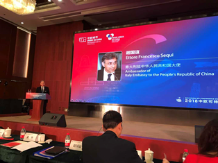 "L'AMBASCIATORE SEQUI INAUGURA LA CONFERENZA ""CHINA-EU CONFERENCE ON SUSTAINABLE URBANIZATION"""