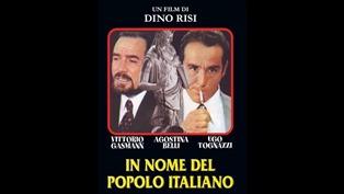 """COME ERAVAMO NEGLI ANNI '70: """"IN NOME DEL POPOLO ITALIANO"""" DI DINO RISI ALL'IIC DI TIRANA"""