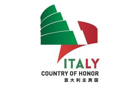 ITALIA OSPITE D'ONORE ALLA FIERA DI CHENGDU