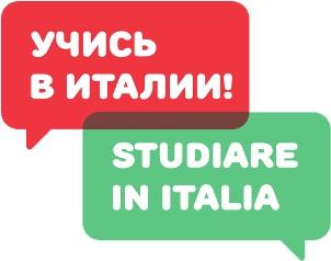STUDIARE IN ITALIA: DOMANI LA FIERA A SAN PIETROBURGO