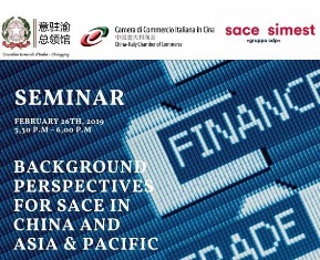 """BACKGROUND PERSPECTIVES FOR SACE IN CHINA AND ASIA & PACIFIC"": A CHONGQING IL SEMINARIO DI CCIC E CONSOLATO"