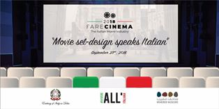 "FARE CINEMA: A DOHA LA CONFERENZA ""MOVIE SET-DESIGN SPEAKS ITALIAN"" PROMOSSA DALL'AMBASCIATA"