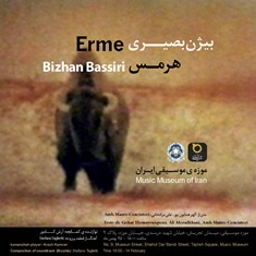 """""""ERME"""": L'AMBASCIATORE CONCIATORI ALLA PRESENTAZIONE DELL'OPERA DELL'ARTSITA ITALO-IRANIANO BIZHAN BASSIRI A TEHERAN"""