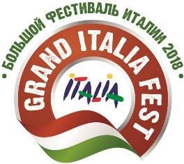 """IL """"GRAND ITALIA FEST"""" A MINSK CON L'ENIT"""