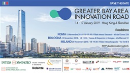 PMI ITALIANE AD HONG KONG: TORNA LA GREATER BAY AREA INNOVATION ROAD