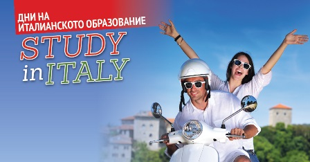 IN BULGARIA TORNA LA STUDY IN ITALY FAIR