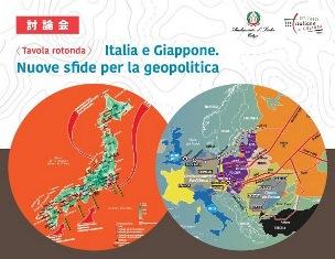 """""""ITALIA E GIAPPONE. NUOVE SFIDE PER LA GEOPOLITICA"""": A TOKYO LA TAVOLA ROTONDA ORGANIZZATA DA IIC E AMBASCIATA"""
