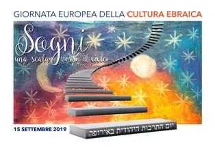 SI AVVICINA LA GIORNATA EUROPEA DELLA CULTURA EBRAICA: 88 LE CITTÀ COINVOLTE IN ITALIA