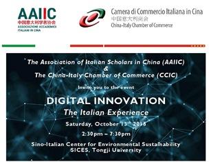 """DIGITAL INNOVATION: THE ITALIAN EXPERIENCE"": A SHANGHAI IL SEMINARIO DI CCIS E AAIIC"