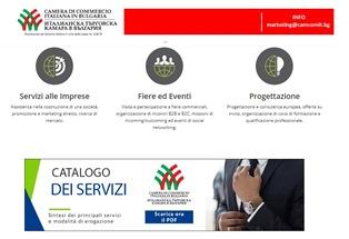 ONLINE IL NUOVO SITO WEB DELLA CAMERA DI COMMERCIO ITALIANA IN BULGARIA