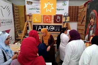 """""""TATAOUI"""": PREMIATO IN TUNISIA UN PROGETTO FINANZIATO DALL'AICS"""
