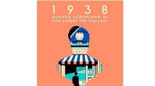 """""""1938 - QUANDO SCOPRIMMO DI NON ESSERE PIÙ ITALIANI"""": DOPPIO APPUNTAMENTO CON IL DOCUMENTARIO DI PIETRO SUBER ALL'IIC DI TEL AVIV"""