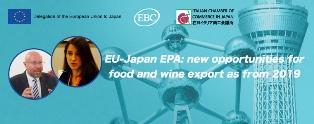 EU-JAPAN EPA: LE NUOVE OPPORTUNITÀ PER L