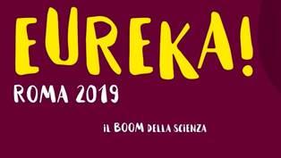"""II EDIZIONE DI """"EUREKA! ROMA 2019"""": LA SCIENZA PER TUTTI IN TUTTA LA CITTÀ"""